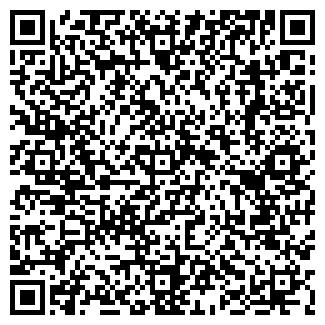 QR-код с контактной информацией организации ЗАО ОЧАКОВО