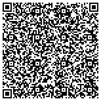 """QR-код с контактной информацией организации ООО Торгово-производственная компания """"Явента-Плюс"""""""