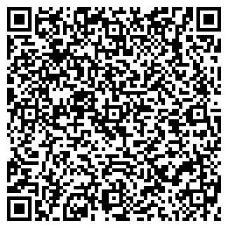 QR-код с контактной информацией организации ООО НАШ ПРОДУКТ