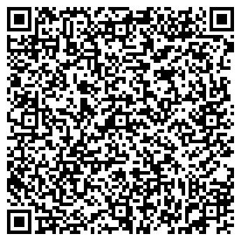 QR-код с контактной информацией организации ФОРТЛАЙН, ООО