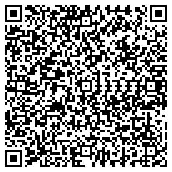 QR-код с контактной информацией организации ШИК МОДЕРН, ООО