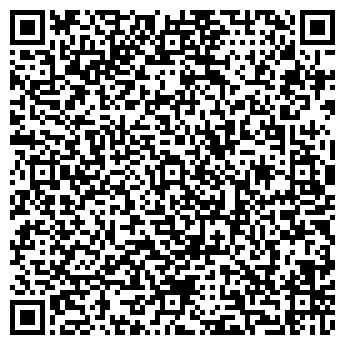 QR-код с контактной информацией организации ЭКОНИКА-ТЕХНО КУБАНЬ, ООО