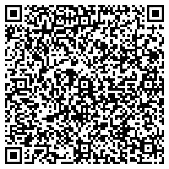 QR-код с контактной информацией организации АНТЕК КОМПАНИЯ, ООО