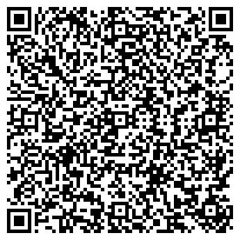 QR-код с контактной информацией организации ЕВРОМОСТ, ООО