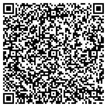 QR-код с контактной информацией организации ВЕНТИЛЯЦИЯ-СЕРВИС, ООО