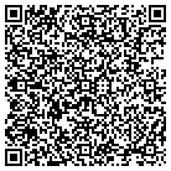 QR-код с контактной информацией организации ФРЭШ ЭЙР РАШ, ООО