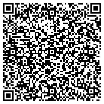 """QR-код с контактной информацией организации """"5 ЗВЁЗД - КЕРЧЬ"""""""