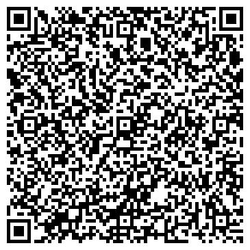 QR-код с контактной информацией организации Клуб Эль Капитан