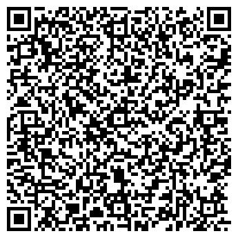 QR-код с контактной информацией организации ТЕКОС, ООО