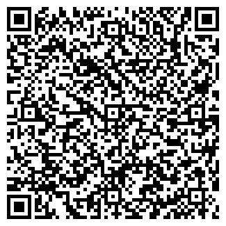 QR-код с контактной информацией организации АРЛЕКС, ООО