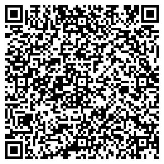 QR-код с контактной информацией организации ГЕОЮГ