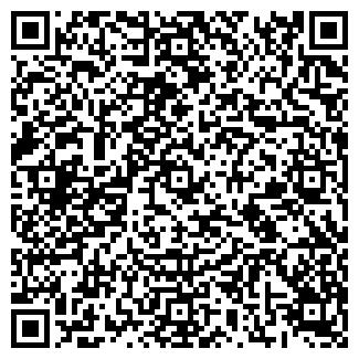 QR-код с контактной информацией организации АВИЛЮКС