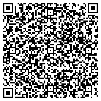 QR-код с контактной информацией организации АКРУКС, ООО
