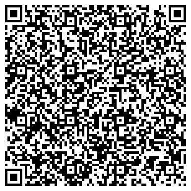 QR-код с контактной информацией организации ДЕТСКАЯ ГОРОДСКАЯ ПОЛИКЛИНИКА № 116