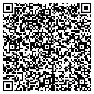 QR-код с контактной информацией организации АМОН-ЮГ, ЗАО