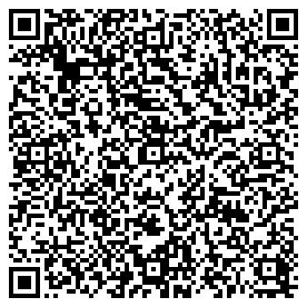 QR-код с контактной информацией организации АРКТИКА-К, ООО