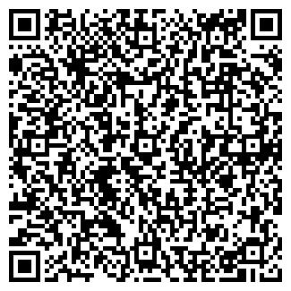 QR-код с контактной информацией организации АТИК, ООО