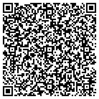 QR-код с контактной информацией организации С-ТЕХНОЛОГИЯ, ООО