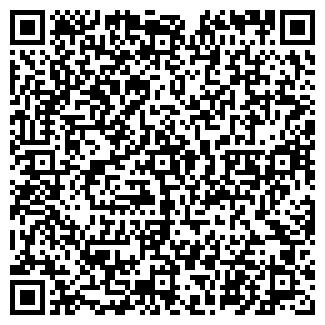 QR-код с контактной информацией организации ТАКОН ПК, ООО