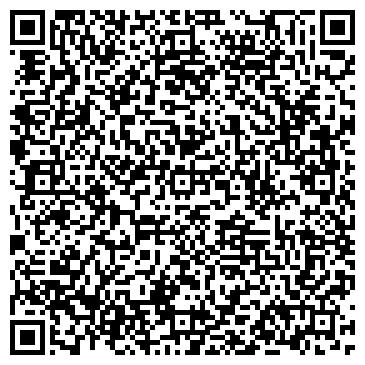 QR-код с контактной информацией организации ОТИС ЛИФТ ООО КУБАНСКИЙ ФИЛИАЛ