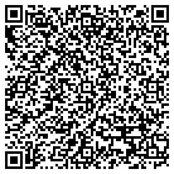 QR-код с контактной информацией организации АЛЕКСАНДРА ПКФ, ООО