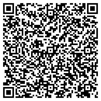 QR-код с контактной информацией организации ВАК, ООО