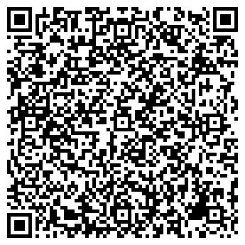 QR-код с контактной информацией организации КОРЧАГИН П.Н., ИП