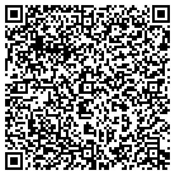 QR-код с контактной информацией организации РЕМСТРОЙУСЛУГА, ООО