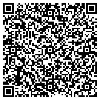 QR-код с контактной информацией организации РОТЕКС ТФ, ООО