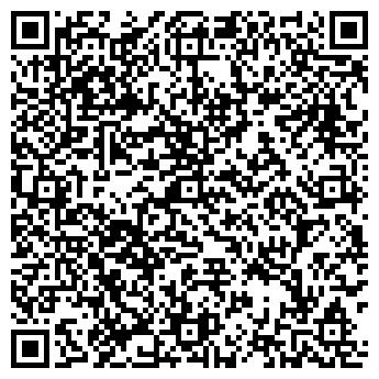 QR-код с контактной информацией организации СИСТЕМА ТЦ, ООО