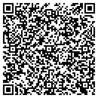 QR-код с контактной информацией организации СТМ-ПЛЮС