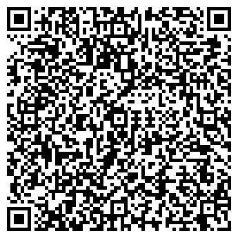 QR-код с контактной информацией организации ЮГ КОТЛОКОМПЛЕКС, ООО