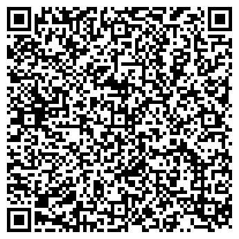 QR-код с контактной информацией организации ТДДС-КРАСНОДАР-2, ООО