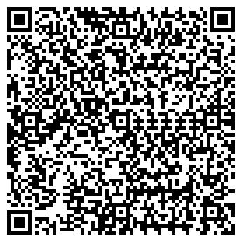 QR-код с контактной информацией организации ЮРИМОВ ТД, ООО