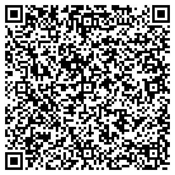 QR-код с контактной информацией организации U.S. INTERNATIONAL.RU