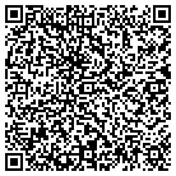 QR-код с контактной информацией организации ВЕРТЕКС НПО, ООО