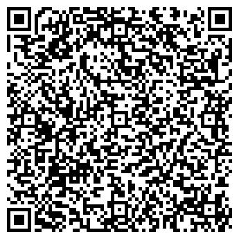 QR-код с контактной информацией организации РОСКОМ-ТЕХМАШ
