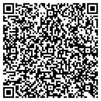 QR-код с контактной информацией организации ИНТЕРЭКС, ООО