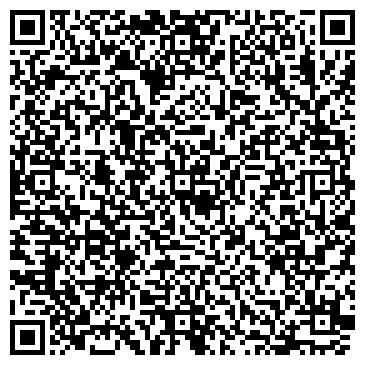 QR-код с контактной информацией организации ОПЫТНЫЙ ЗАВОД ЖЕЛЕЗОБЕТОННЫХ ИЗДЕЛИЙ, ОАО