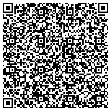 QR-код с контактной информацией организации ВОРОНЕЖСКИЙ ЗАВОД СТРОИТЕЛЬНЫХ АЛЮМИНИЕВЫХ КОНСТРУКЦИЙ