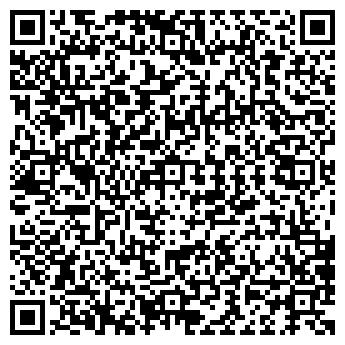 QR-код с контактной информацией организации БЕСТ СТРОЙ, ООО