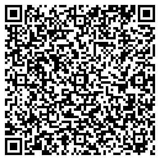 QR-код с контактной информацией организации КЛИПСАР-ЮГ