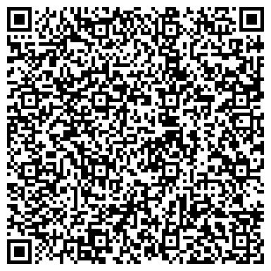 QR-код с контактной информацией организации АО «Краснодарский завод металлоконструкций»