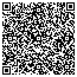 QR-код с контактной информацией организации MDN