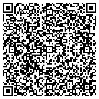 QR-код с контактной информацией организации № 11 ОБЩЕЖИТИЕ