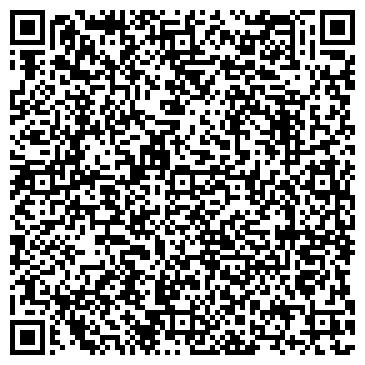 QR-код с контактной информацией организации АГРОКОМБИНАТА ТЕПЛИЧНЫЙ ОБЩЕЖИТИЕ