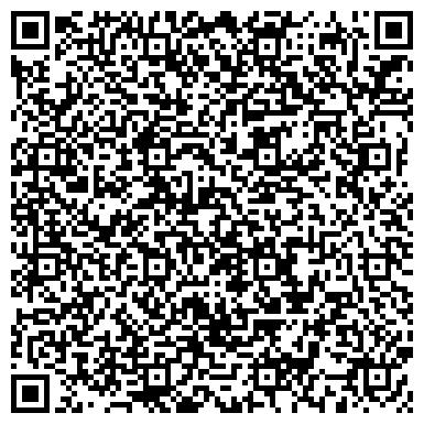 QR-код с контактной информацией организации БЕЛГОРОДСКОГО УНИВЕРСИТЕТА ФИЛИАЛА ОБЩЕЖИТИЕ