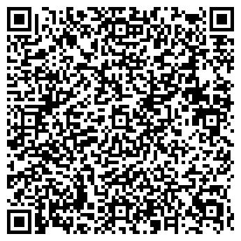 QR-код с контактной информацией организации ДРУЖБА ОБЩЕЖИТИЕ