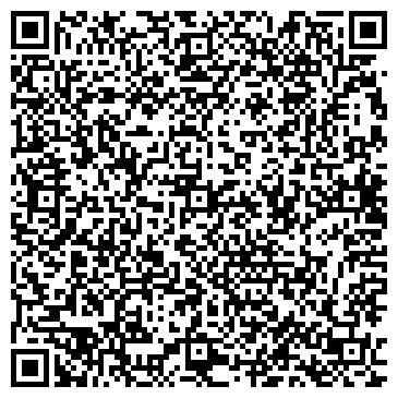 QR-код с контактной информацией организации КОМПРЕССОРНОГО ЗАВОДА ОБЩЕЖИТИЕ № 1