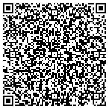 QR-код с контактной информацией организации КОМПРЕССОРНОГО ЗАВОДА ОБЩЕЖИТИЕ № 3